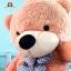 ตุ๊กตาหมียิ้ม,หมีหลับ ขนาด 100 CM. (สินค้าขายดี) thumbnail 4