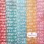 ผ้าคอตตอนไทย 100% 1/4ม.(50x55ซม.) พื้นสีเขียวฟ้า ลายช้าง thumbnail 2