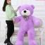 ตุ๊กตาหมียิ้ม,หมีหลับ ขนาด 140 CM. (สินค้าขายดี) thumbnail 8