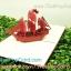 การ์ดป๊อปอัพ เรือสำเภาสีแดง thumbnail 1