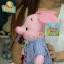 ตุ๊กตาพิกเล็ต ซีรี่ย์ถือดอกไม้ 12นิ้ว ลิขสิทธิ์แท้ thumbnail 2