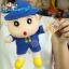 ชินจัง ชุดนักเรียน ท่ายืน 10 นิ้ว thumbnail 4