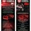 Cobra S5 Redbox กล่องแดง thumbnail 4