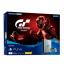 PS4 1TB Gran Turismo Sport Special Edition thumbnail 1