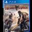 PS4 : Road Rage (R1) thumbnail 1