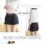 กางเกงขาสั้นสุภาพสตรี เนื้อหนานุ่ม ลวดลายเล็กๆ แต่งขอบเก๋ๆ แค่นี้ก็ใส่กับเสื้อได้ทุกตัวแล้วคร้าา thumbnail 5