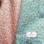 ผ้าคอตตอน 100% 1/4 ม.(50x55ซม.) ลายดอกไม้เล็กๆ โทนสีฟ้า thumbnail 4