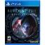 PS4 : Resident Evil Revelations (R3) thumbnail 1