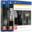 PlayStation4 Dual Pack #1 (Masterpiece Pack) R3 thumbnail 1