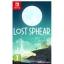 Nintendo Switch: Lost Sphear (US) thumbnail 1