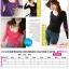 เสื้อยืดแฟชั่นเกาหลี R023 thumbnail 2