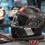 MT Helmets KRE : Snake Carbon thumbnail 1