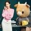 พร้อมส่ง!! ตุ๊กตาน้องวัวสู้งาน เลขาคิม จากซีรี่ย์ What's Wrong With Secretary Kim? thumbnail 2