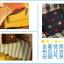 ฉาก DIY Summer Afternoon. thumbnail 5