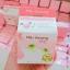 สบู่ฮายัง Ha Young รุ่น limited edition นมชมพู thumbnail 4
