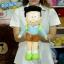 ตุ๊กตา ซึเนโอะ (ท่ายืน) 17 นิ้ว thumbnail 2