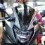 ชิวหน้า K2 CBR650 Fujin thumbnail 1