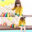 เสื้อผ้าเด็กขายส่งยกแพ็ค เสื้อคลุมเด็กน่ารัก สีเหลือง แพ็ค 5 ตัว ไซด์ 5-13 thumbnail 1