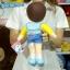 ตุ๊กตา โนบิตะ (ท่ายืน) 17 นิ้ว thumbnail 2