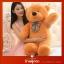 ตุ๊กตาหมียอดนิยม ขนาด 100 ซม. thumbnail 1