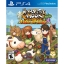 PS4: Harvest Moon Light of Hope (US) thumbnail 1