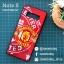 เคส Note 8 TPU Man U thumbnail 1