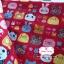 ผ้าคอตตอนไทย 100% 1/4ม. (50x55ซม.) พื้นสีแดง ลายตุ๊กตาน่ารัก thumbnail 1