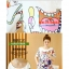 เดรสแฟชั่น ลวดลายการ์ตูนน่ารักๆ เข้ากับวัยสาวจริงๆ thumbnail 3