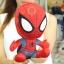 ตุ๊กตาสไปเดอร์แมน (10 นิ้ว) Spider man thumbnail 2
