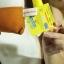 สพันจ์บ็อบ XL ( 26 นิ้ว) SpongeBob thumbnail 4