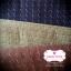 ผ้าทอญี่ปุ่น 1/4ม.(50x55ซม.) สีเขียวอ่อน ลายเครื่องหมายบวก thumbnail 2