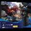 PlayStation 4 PRO Monster Hunter World Bundle. thumbnail 1