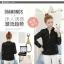 เสื้อแฟชั่นเกาหลี แขนยาว แต่งลายผ้าแบบริ้วๆ ดูหรูหรา คุ้มราคา thumbnail 3