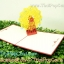 การ์ดป๊อปอัพ ชิงช้าสวรรค์ สีเหลืองแดง thumbnail 3