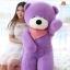 ตุ๊กตาหมีหลับ ขนาด 160 CM. (สินค้าขายดี) thumbnail 2