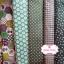Set 5 ชิ้น : ผ้าคอตตอน100% โทนสีเขียว 5 ลาย แต่ละชิ้นขนาด1/8 ม.(50x27.5ซม.) thumbnail 1