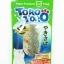 ขนมแมว Toro Toro ซาบะย่าง thumbnail 1