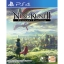 PS4: Ni No Kuni : Revenant Kingdom (R3) thumbnail 1