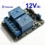 (12V) 2-Channel Relay Module Shield for Arduino ARM PIC AVR DSP Electronic thumbnail 1