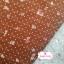 ผ้าคอตตอนไทย 100% 1/4 ม.(50x55ซม.)ลายน้องซู พื้นสีน้ำตาล thumbnail 2