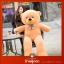 ตุ๊กตาหมียอดนิยม ขนาด 160 ซม. thumbnail 1