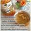 Nature's King Royal Jelly นมผึ้งแท้ 100% จากออสเตรเลีย 365 แคปซูล thumbnail 2