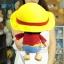 ตุ๊กตาลูฟี่ One piece thumbnail 2
