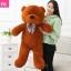 ตุ๊กตาหมียิ้ม ขนาด 120 CM. (สินค้าขายดี) thumbnail 2