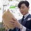 พร้อมส่ง!! ตุ๊กตาน้องหมา #น้องอย่าลืมกัน น่ารักม๊าก จากซีรี่ย์ What's Wrong With Secretary Kim? thumbnail 3