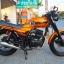 ขายแล้วครับ RK 125 cc. สภาพนางฟ้าไมล์ 167 km. thumbnail 4