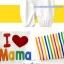 บอดี้สูท i Love Mama thumbnail 1