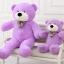 ตุ๊กตาหมียิ้ม,หมีหลับ ขนาด 140 CM. (สินค้าขายดี) thumbnail 7