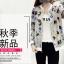เสื้อกันหนาวแฟชั่น คอกลม ขนาดกำลังดี สกรีนลายสวยๆ น่าใส่มากค่ะ thumbnail 2