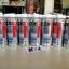 สเปรย์หล่อลื่นโซ่ Voltronic IX50 Adhesive lube thumbnail 1